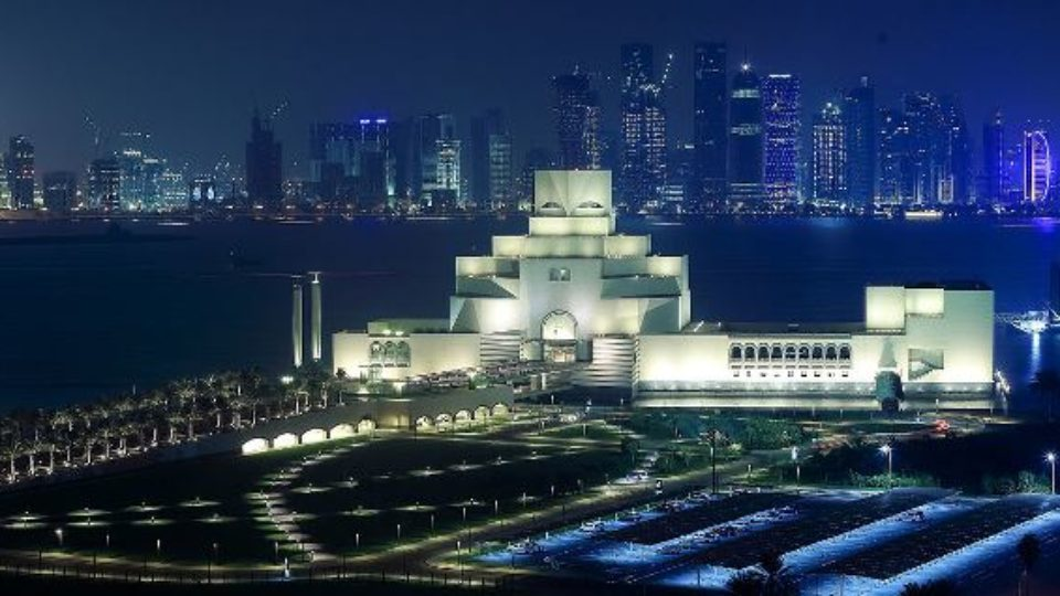 Museum of Islamic Art Pic Wikipedia