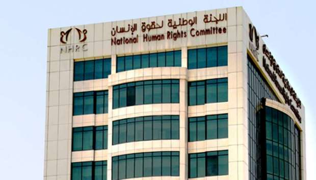 NHRC Offices in Doha