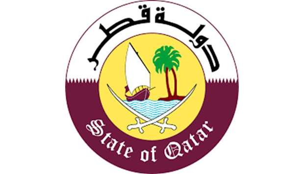 Official Logo By Gulf times