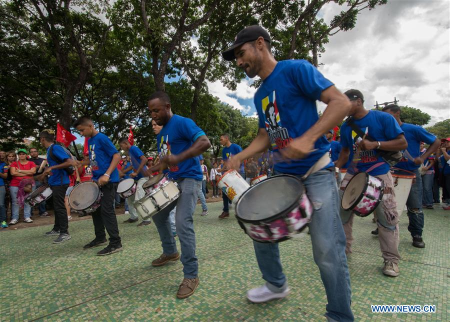 Venezuela Marks 208th Anniversary of Independence