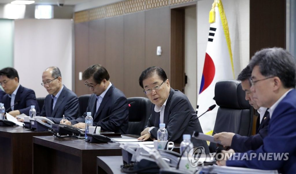 Chung Eui-yong, 3rd from right,of National Security Office, presides meeting of security-related ministers