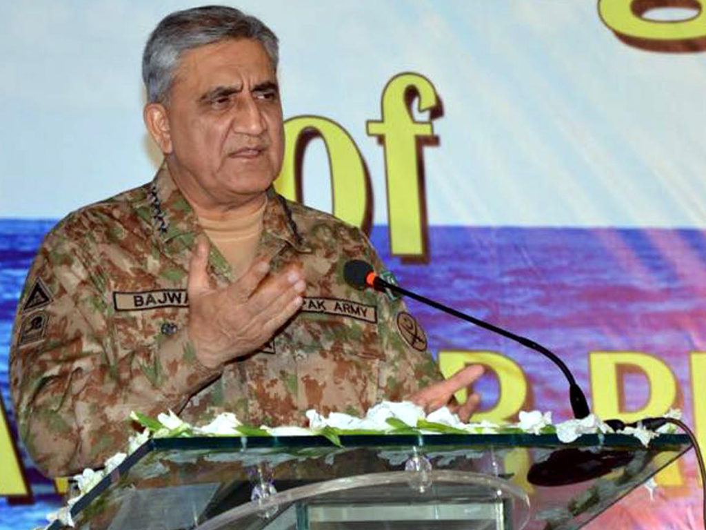 Gen Qamar Javed Bajwa Pic Business Recorder
