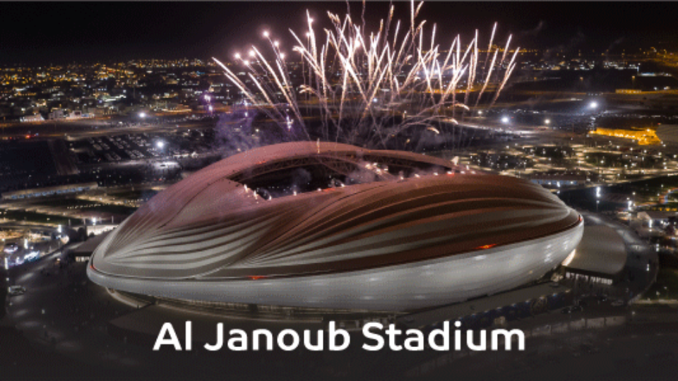 2022 FIFA World Cup Qatar :         Emblem Launched
