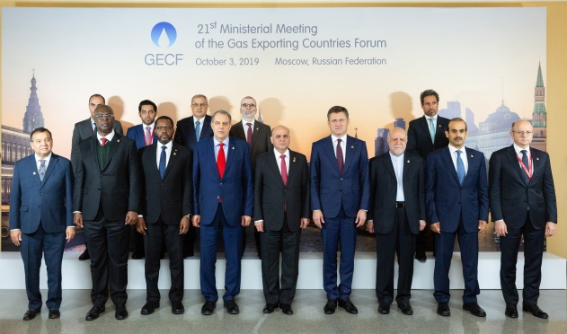 21st Ministerial Meeting Group Picture