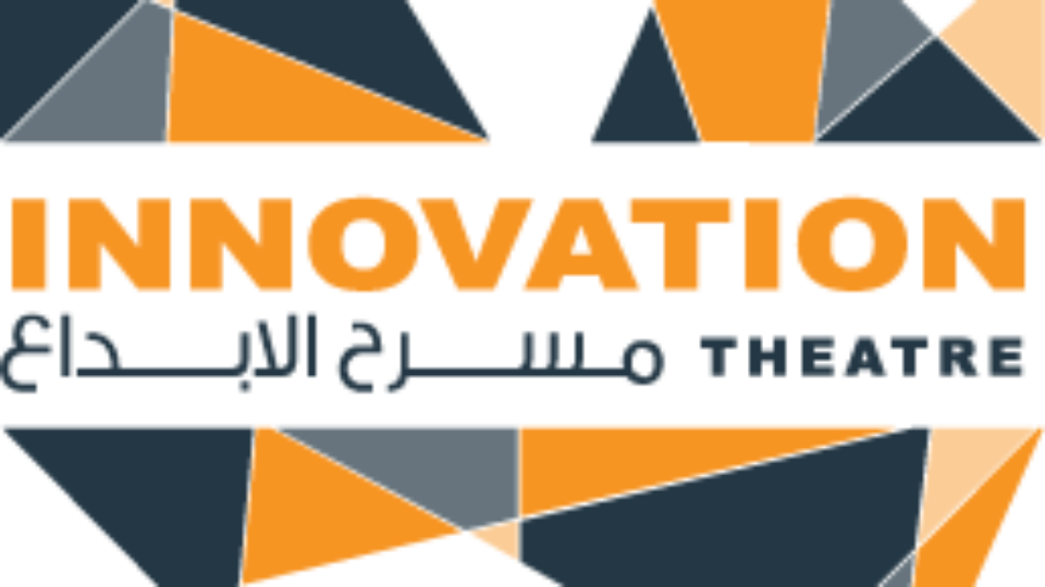 Innovation Theatre Logo