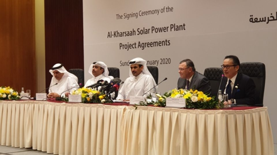 Qatar To Build 800 MWs Solar Energy Plant