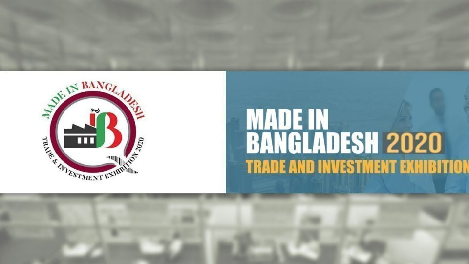 """Made in Bangladesh"" Exhibition Opens in Doha"