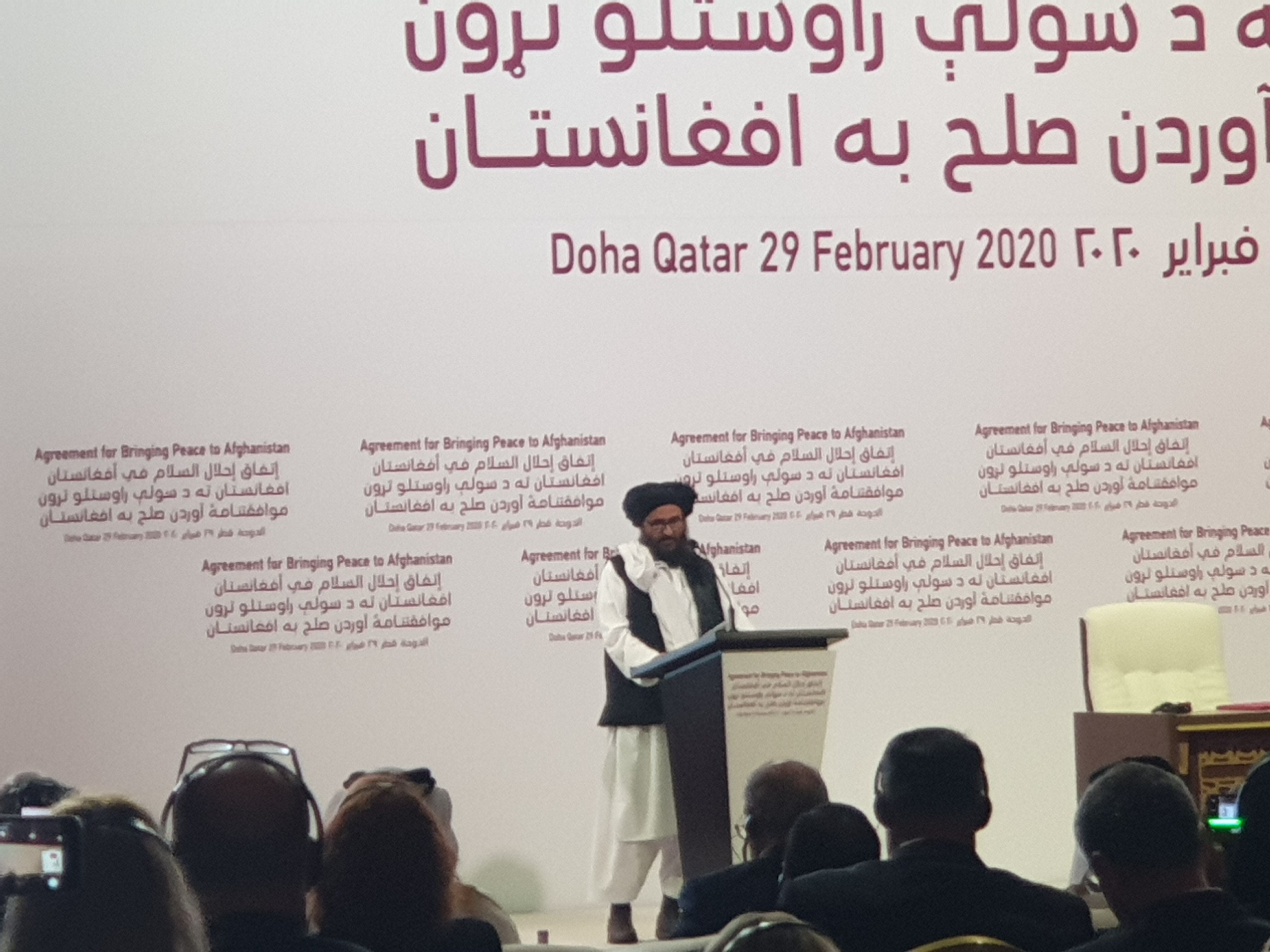 US-Taliban Sign Peace Deal in Doha, All Foreign Forces To Withdraw in 14 Months