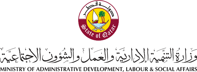 Official Logo Ministry of Administrative Development, Labour & Social Affairs