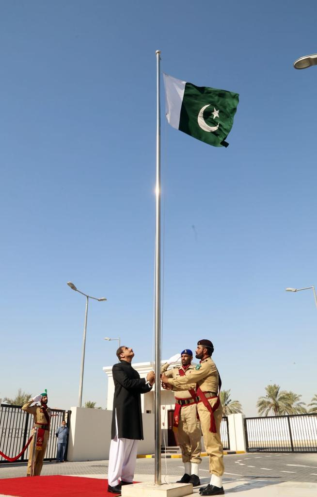 Pakistan Embassy Qatar Marks Defense Day With Solemnity and Reverence