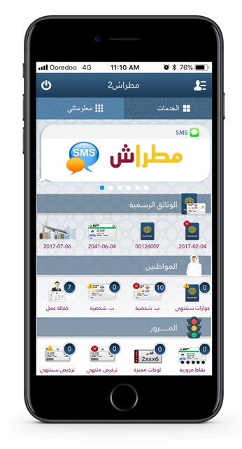 Qatar: Metrash2 Application Users Surpasses 2m Since Launch and Inquiries Exceeds 9m