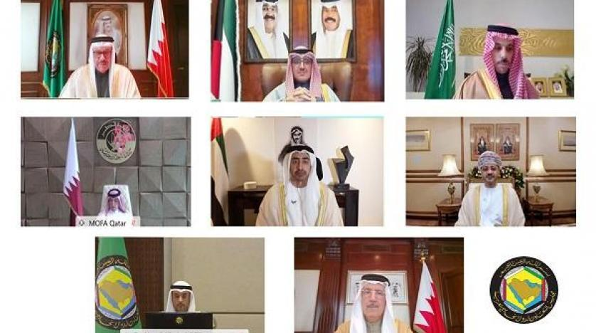 Gulf Officials Discuss 'Cooperation' Ahead Of GCC Summit