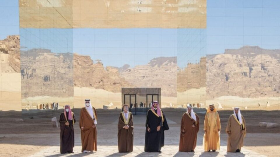 GCC Summit Leaders at Al-Ula