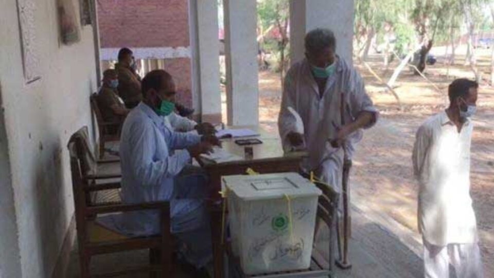 Pakistan: Former Prime Minister Sharif's Party Won Another By-election
