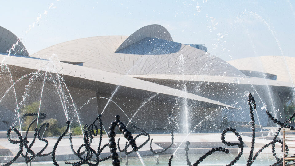 Qatar Museums Announce Re-Opening Timings Of It's Galleries, Restaurants and Playgrounds From 28 May