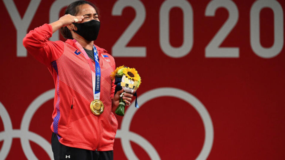 2020 Tokyo Summer Olympics: Philippines Won First Ever Gold Medal In Olympics