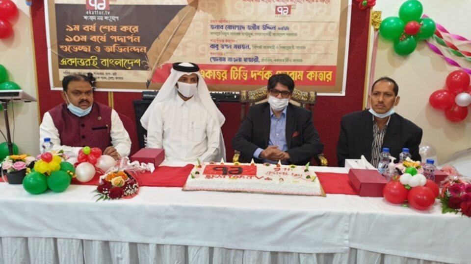 Bangladesh Embassy Is Working To Improve Service Quality: Envoy