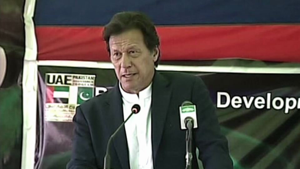 Pakistan : Prime Minister Imran Launches Various Mega Projects In Gwadar, Says Govt Focusing On 'Neglected Areas'