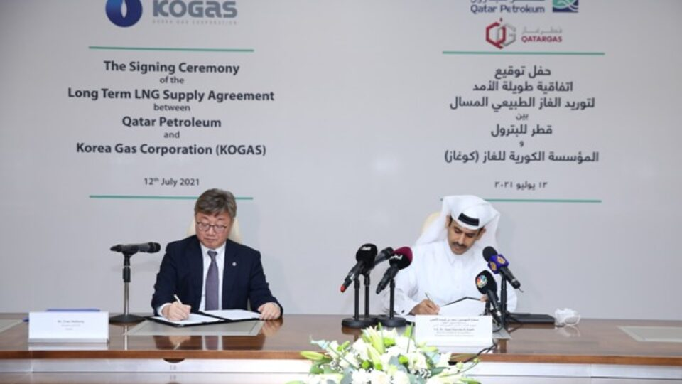 Qatar: QP-Korea Gas Corporation (KOGAS) Signs 20-year SPA To Supply 2 Million Tons of LNG Annually
