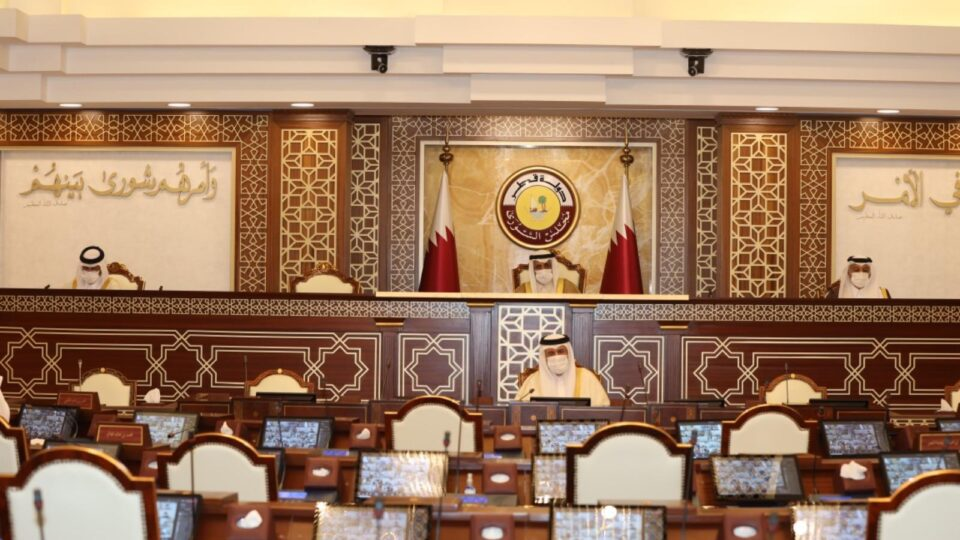 Qatar : Amir Of Qatar Issues Shura Council Electoral System Law, Voter Registration Starts From August 1st