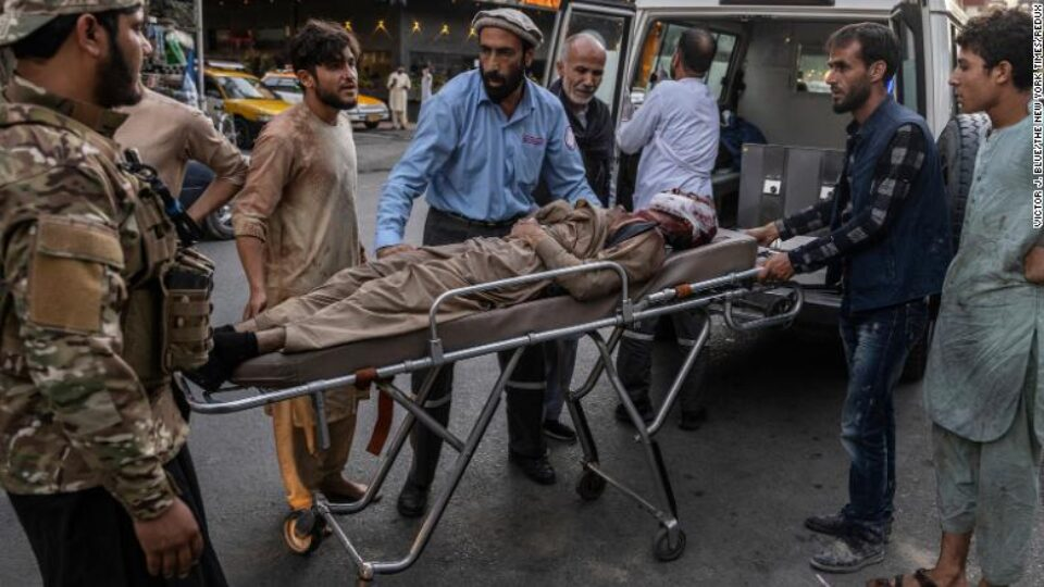 Over 60 Dead, Dozens Injured In Suicidal & Gunmen Attacks At Kabul Airport; Taliban, US Condemned